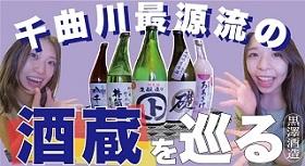 kurosawa_banner2.jpg
